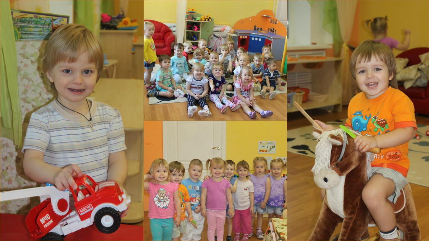 Веселое детство конкурсы для педагогов и детей