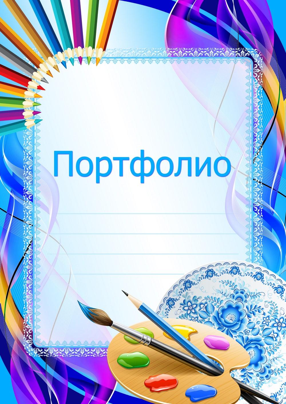 бланк акт на списанее ос4а рб