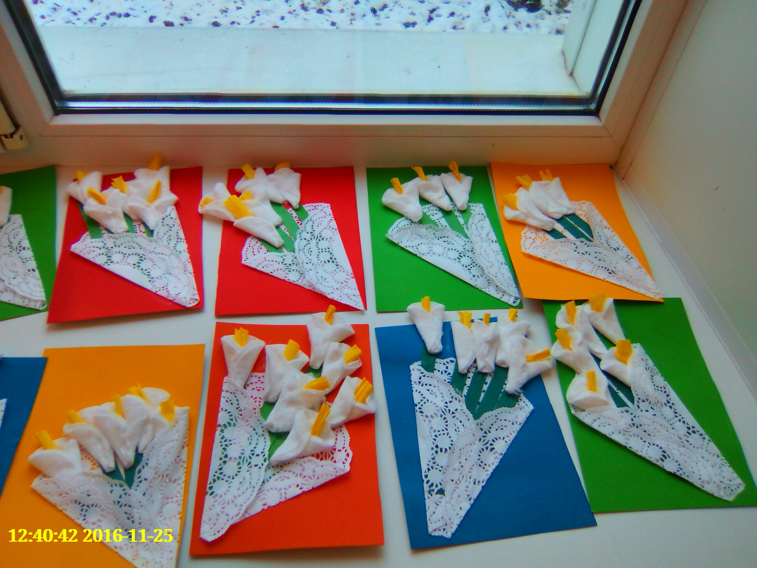 Конкурс цветок для воспитателя