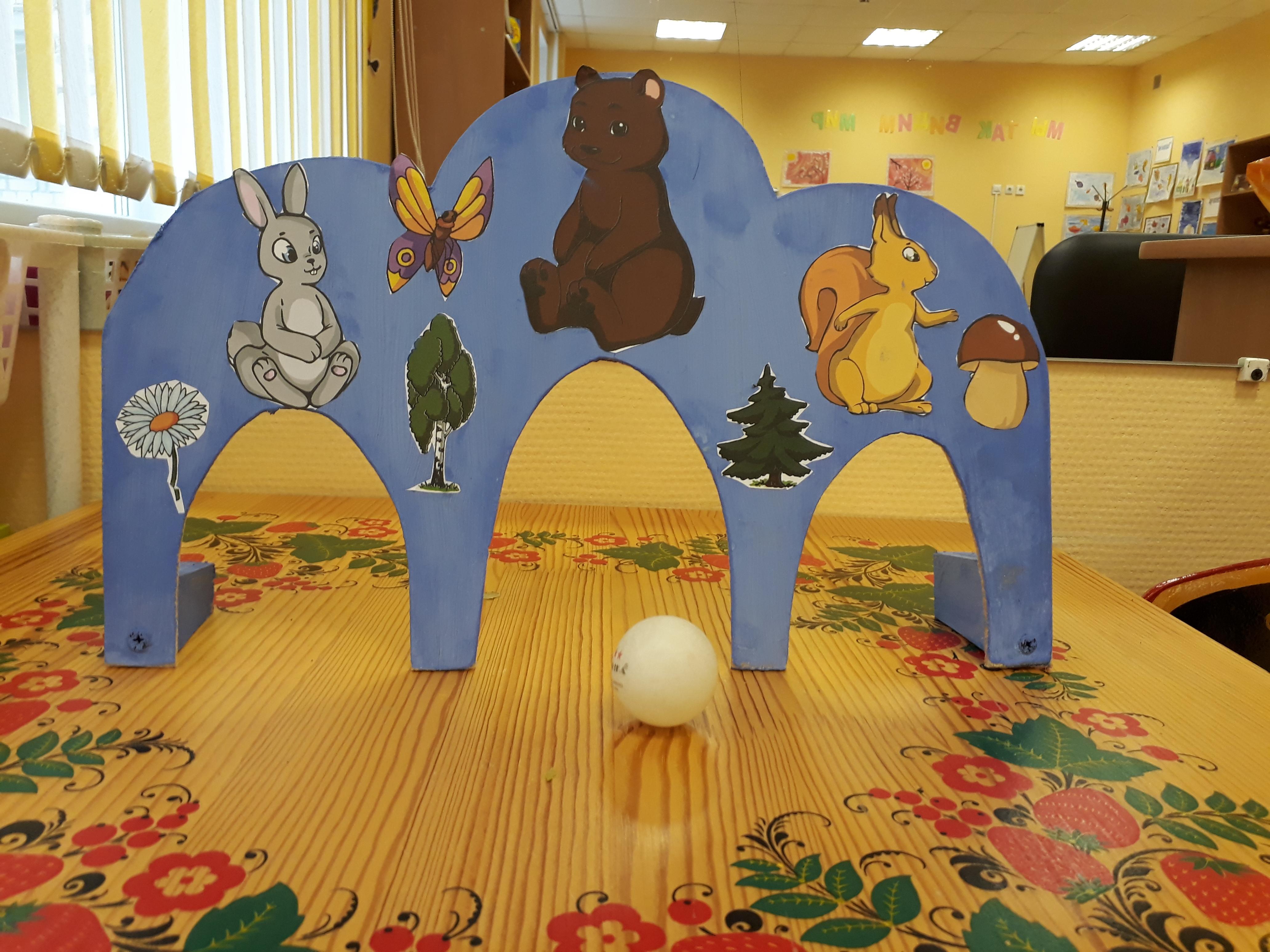 Дидактические игры и пособия для детского сада своими руками 74